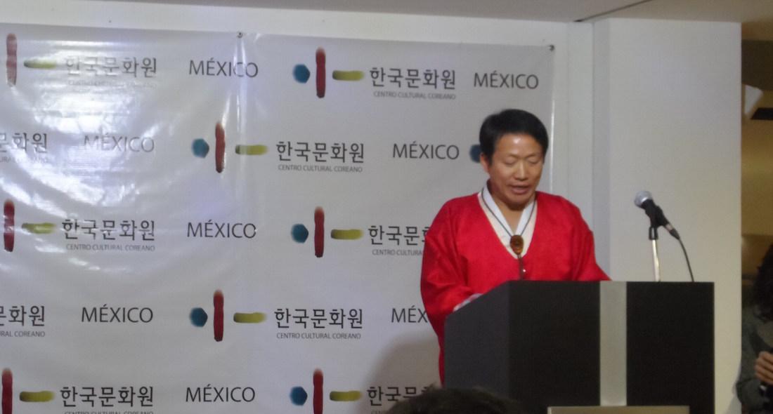 México-Corea