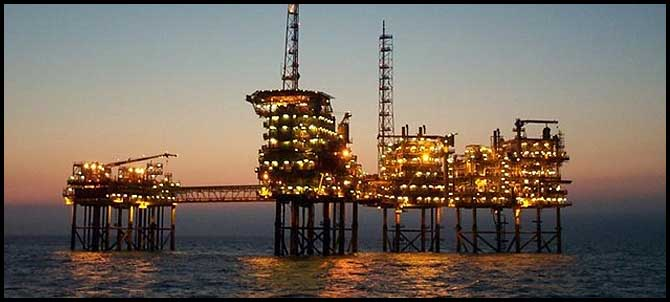 descubren-pozos-petroleros